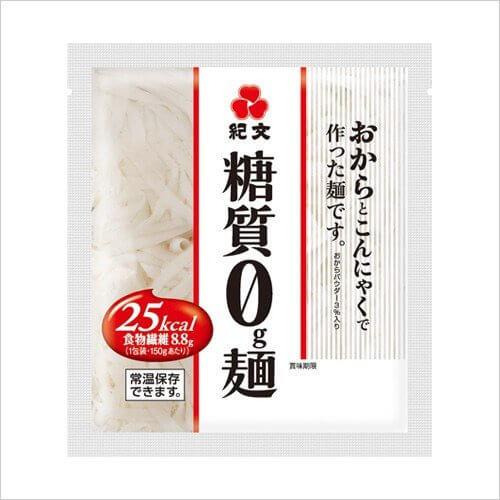 0麺 常温保存